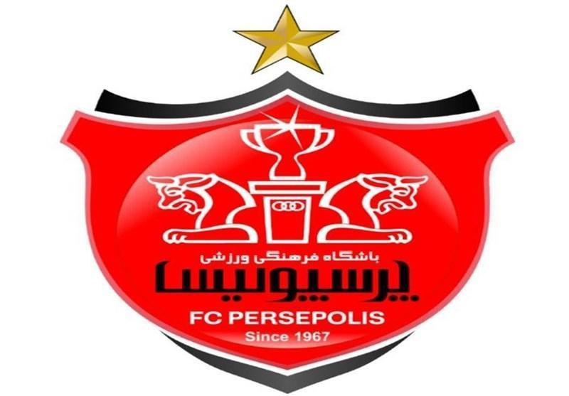 بیانیه باشگاه پرسپولیس درباره اعلام شماره حساب برای کمک به باشگاه
